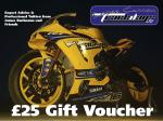 Loose Cannon Trackday Voucher £25